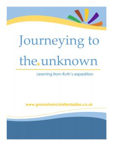 Ruth, Journeying to the unknown